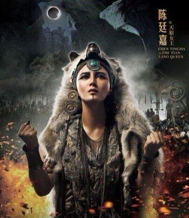 《画皮2》预告首发 陈廷嘉大气女王权倾天狼国