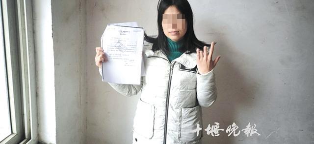 十堰一女子受伤两年多 商业保险金被单位领走