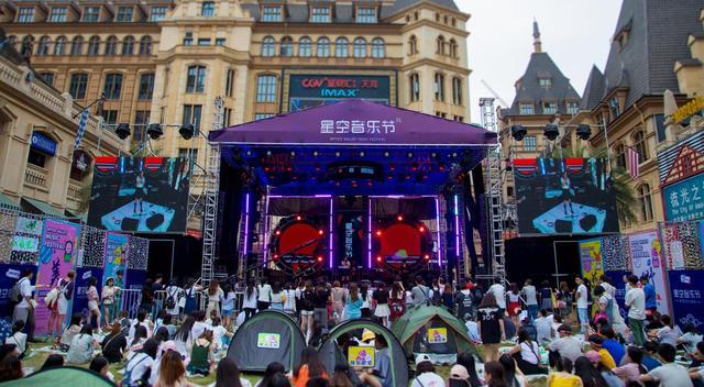 武汉人自己的音乐节于光谷落幕,星空音乐节让