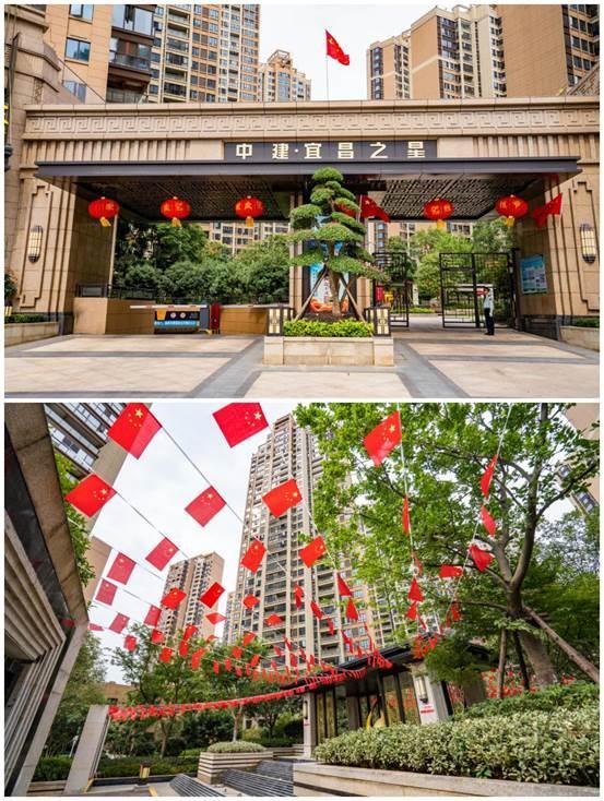家国同庆 中建宜昌之星祝福祖国生日快乐