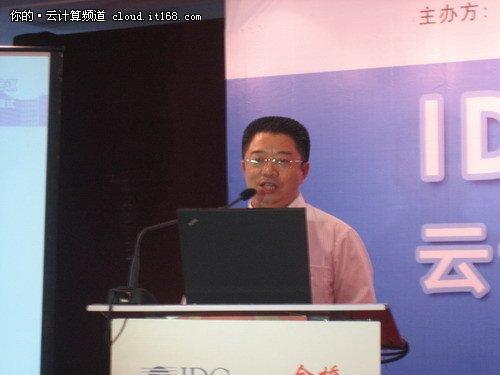 推动商业运营 IDC云计算路演至上海金桥_大楚
