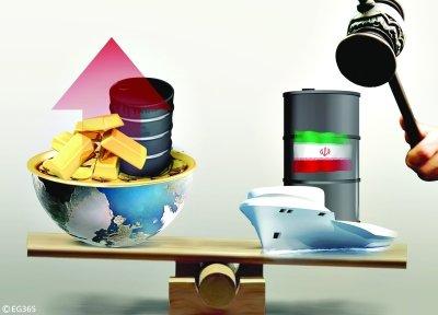 欧盟决定制裁伊朗  七月起不再进口伊朗原油