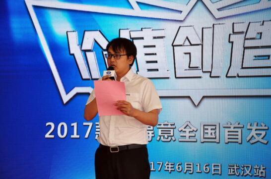 依维柯2017款新得意湖北上市,11.79万起,王者归来!
