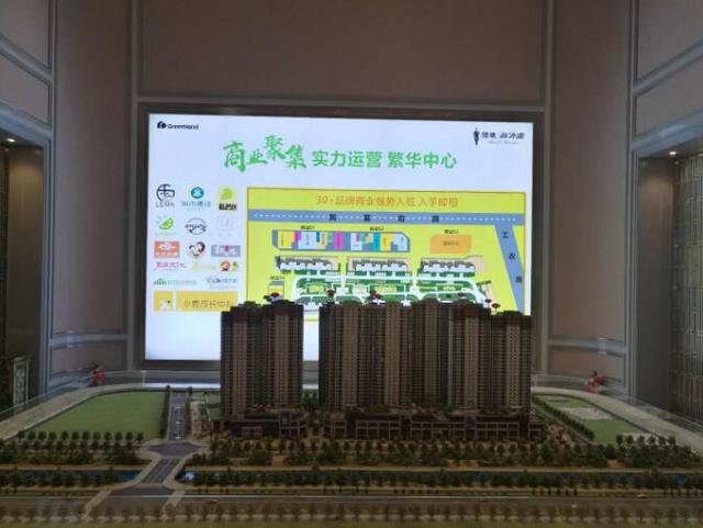荆州绿地海外滩盛大启幕 擎造荆州城市商业新名片
