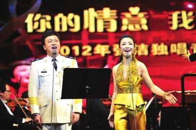 """娱乐新闻  正文  张洁与吕继宏合唱《东方之珠》   本报讯""""你的情意"""