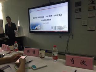 """怡萧行董事长肖波出任第二届""""众创·深耕""""创业赛评委"""