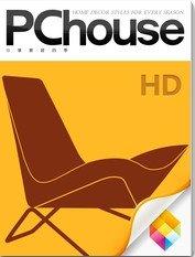 "《PChouse家居杂志》在家就能尽赏""天下""事"