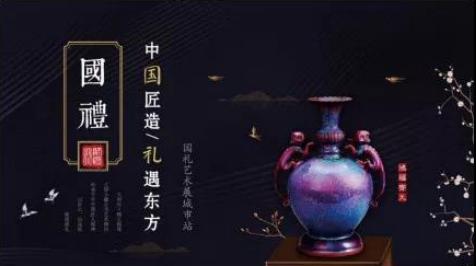 保利罗兰香谷:国礼进宜昌  还不一睹为先