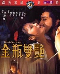 细数邵氏70年代经典三级片 见证香港电影颠峰