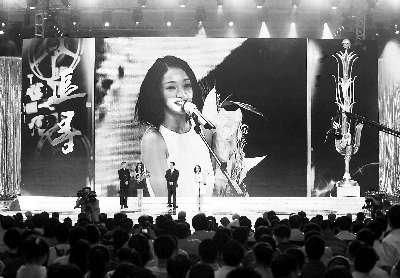 第十三届中国电影表演艺术学会奖(金凤凰奖)颁奖典礼在青岛举行