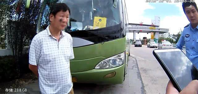 满载39名游客的大客车 两名司机竟然都无驾驶资格
