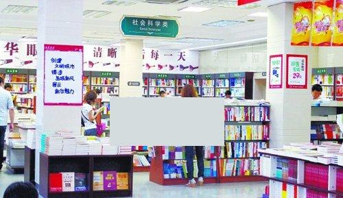 传统书店遭遇网络包围战 新华书店开网店卖图