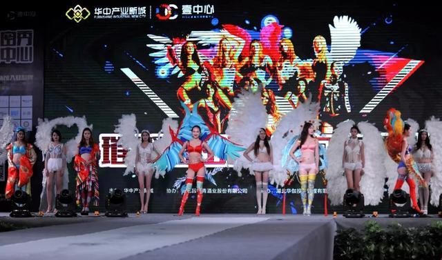 6月30日,壹中心乐时尚轻奢生活服饰馆盛装开业