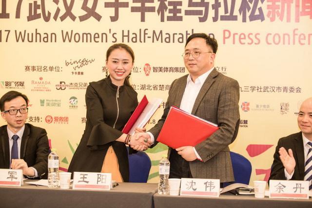 2017武汉女子半程马拉松将于3月在东湖绿道开跑