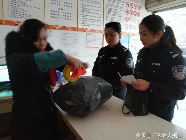 嫌疑人被关缺少御寒衣物 武穴民警掏钱为其购买