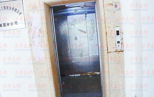 修个电梯维修费咋差70倍