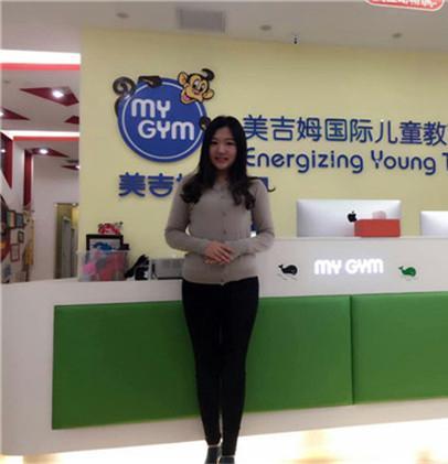 长江职业学院商务英语专业毕业生走上阳光人生路