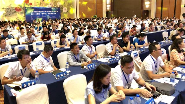 第七届中国创新创业大赛(湖北赛区)总决赛在襄成功举行