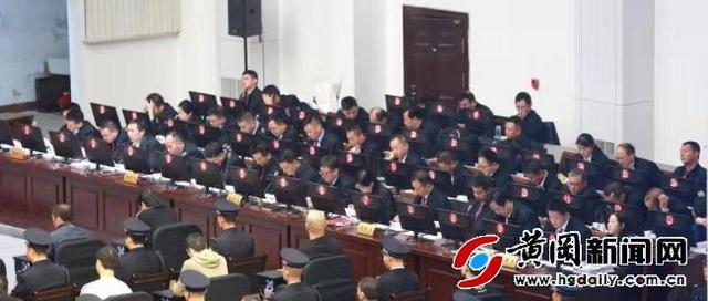 """蕲春法院公审黄冈市""""6·26""""被告人杨亮、周友等41人涉黑"""
