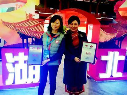 90后襄阳女孩12岁开始做公益 获评全国优秀团员