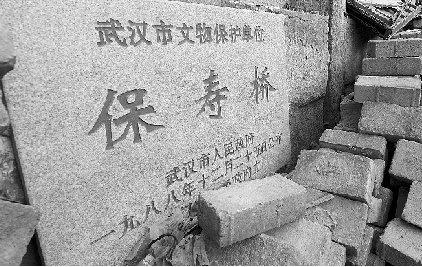 珍贵文物散落全国汉正街把根留住小学生获奖作品硬笔书法废墟图片