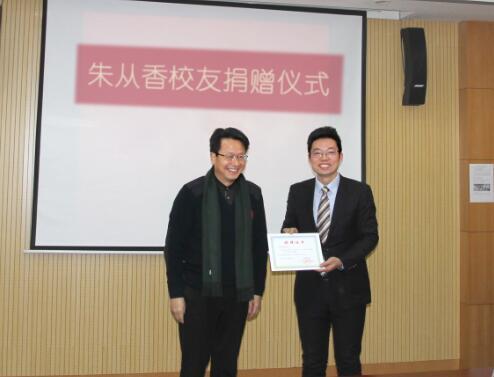 湖北工业大学校友朱从香受聘兼职
