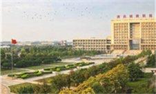 湖北城市建设职业技术学院招生计划
