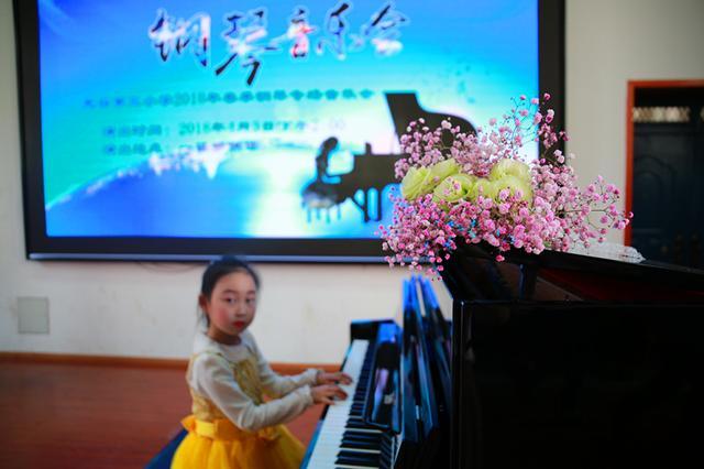 舞动指尖绽放梦想 光谷五小2018年春季钢琴音乐会