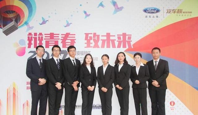 长安福特杯2017中国高校汽车辩论赛八强席位仅余两席