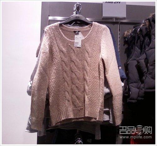 H&M毛衣老土款流行冲击市场