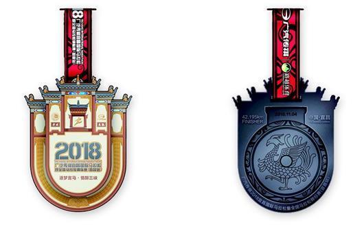 楚·魂宜马奖牌亮相 分为线上和线下两种奖牌