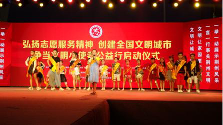 谁是荆州最有范的小模特?ipa国际少儿模特大赛荆州赛区决赛来袭
