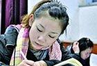 苏紫紫在学习