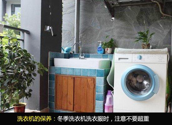 """甚至使洗衣机""""折寿"""""""