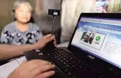 紧急通知:下月起襄阳养老金资格认证有大变化