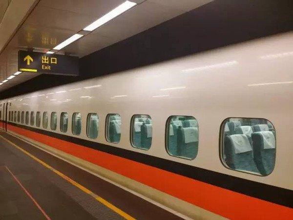 二等座比波音737座位还要宽.还有专门设置成为残疾人士和婴儿乘