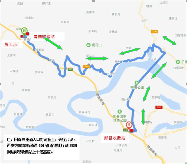 湖北省十堰这条公路即将封闭25天 司机们注意绕行