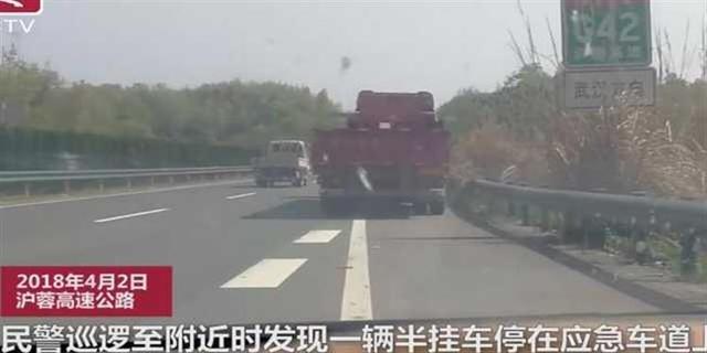半挂车停在应急车道 男女横穿高速路边采草药