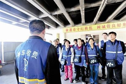 武汉今起实施停车收费新规 每天最高不超25元