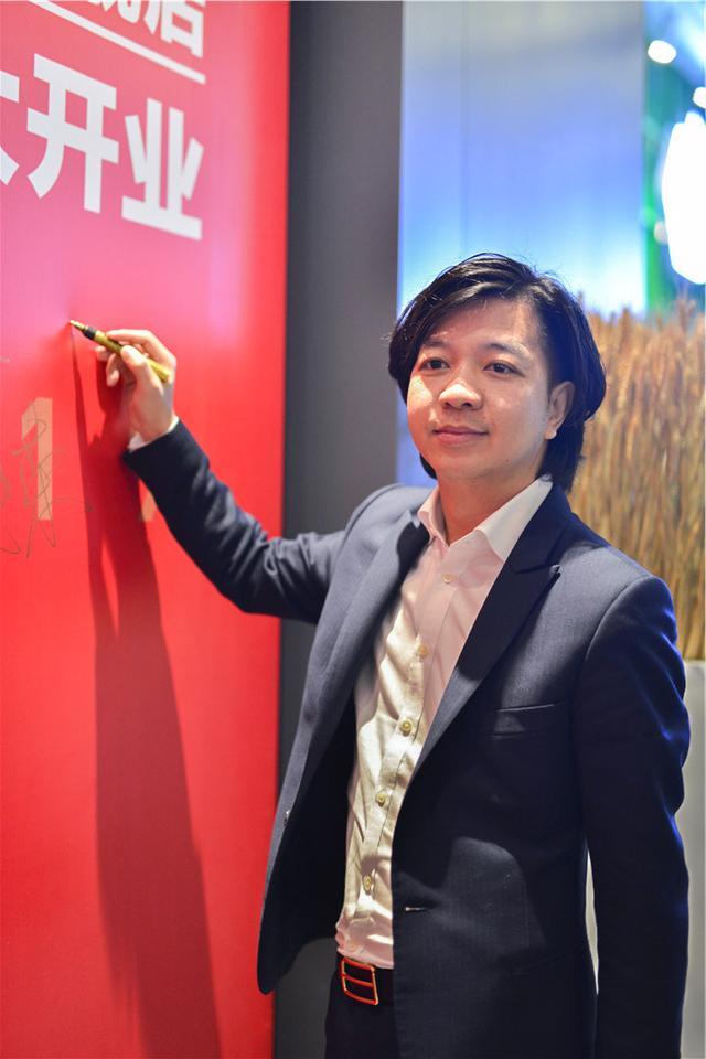 苹果装饰集团汉口旗舰店开业 邀您共赴江城之约