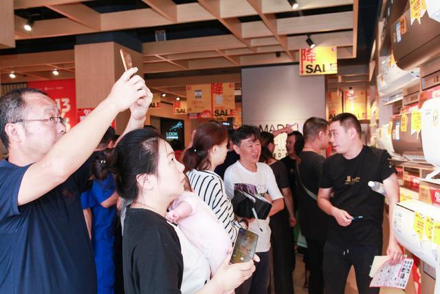 /wujinjiadian/465373.html