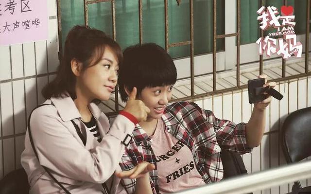 闫妮瘦身后演辣妈 与女儿搭档拍戏母女同框