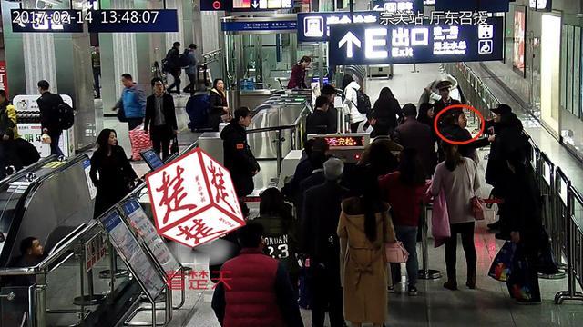 女子在地铁站拒绝安检 竟3次掌掴18岁女安检员