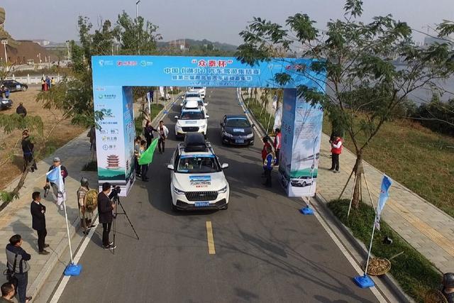 中国(湖北)汽车驾游集结赛在洈水闭幕 推进体旅融合
