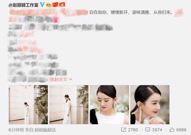 http://www.weixinrensheng.com/baguajing/615365.html