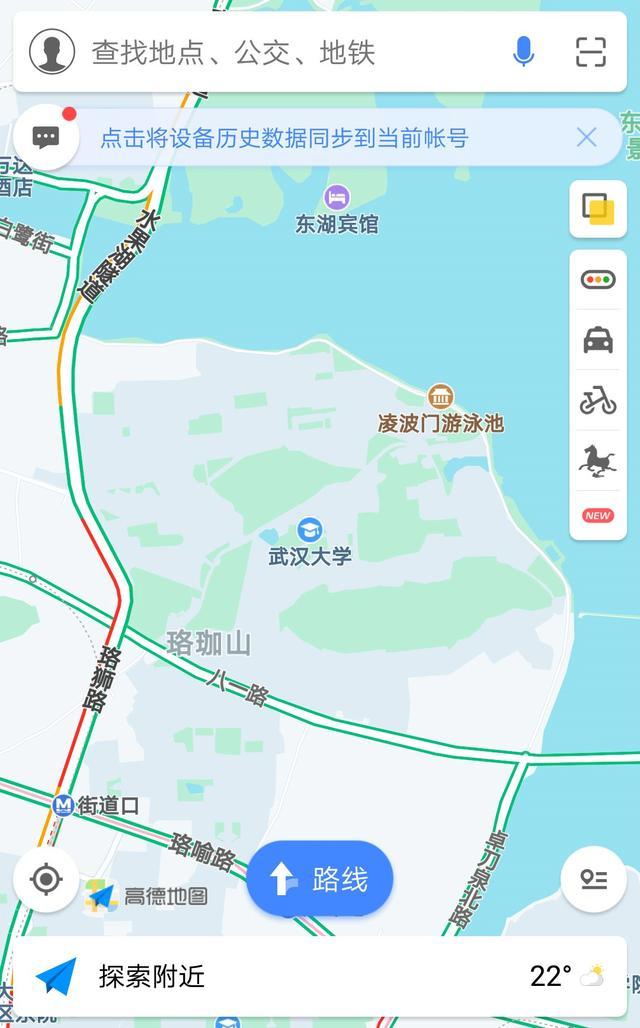 武汉大学李必军教授牵头 导航电子地图国家标