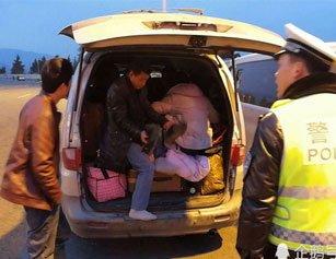 高速交警打开后备箱吓一跳 塞了14个人