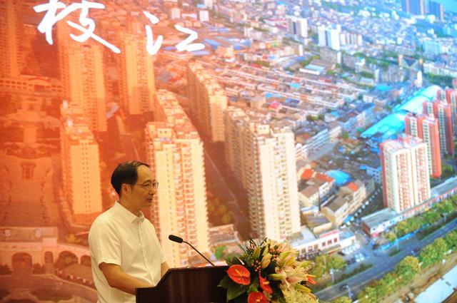 武汉枝江商会成立 枝江在汉企业家回乡投资达50亿