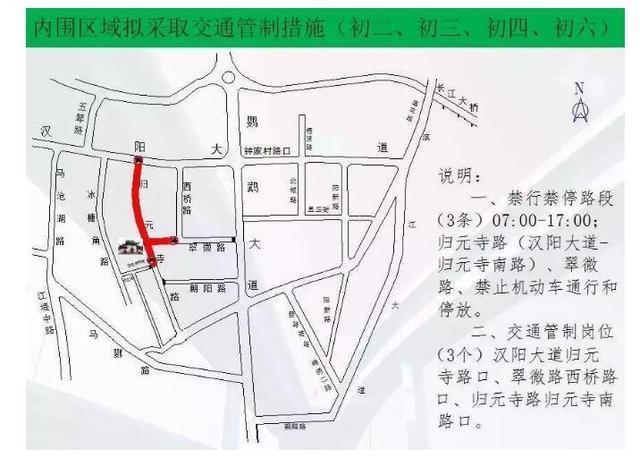 2018年春节去归元寺 您要提前了解8个重要信息