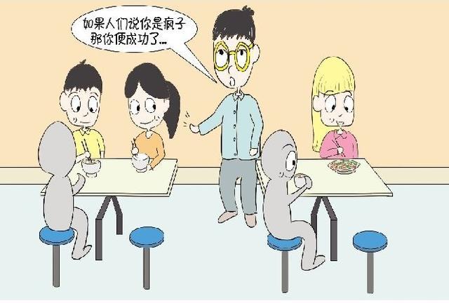 华师传媒学院食堂现疯狂朗诵 学生边吃饭边听演讲
